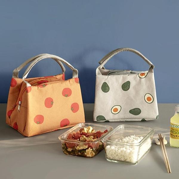 便當包飯盒手提包保溫袋鋁箔加厚便當包上班族帶飯包便當袋子手拎飯盒包 迷你屋