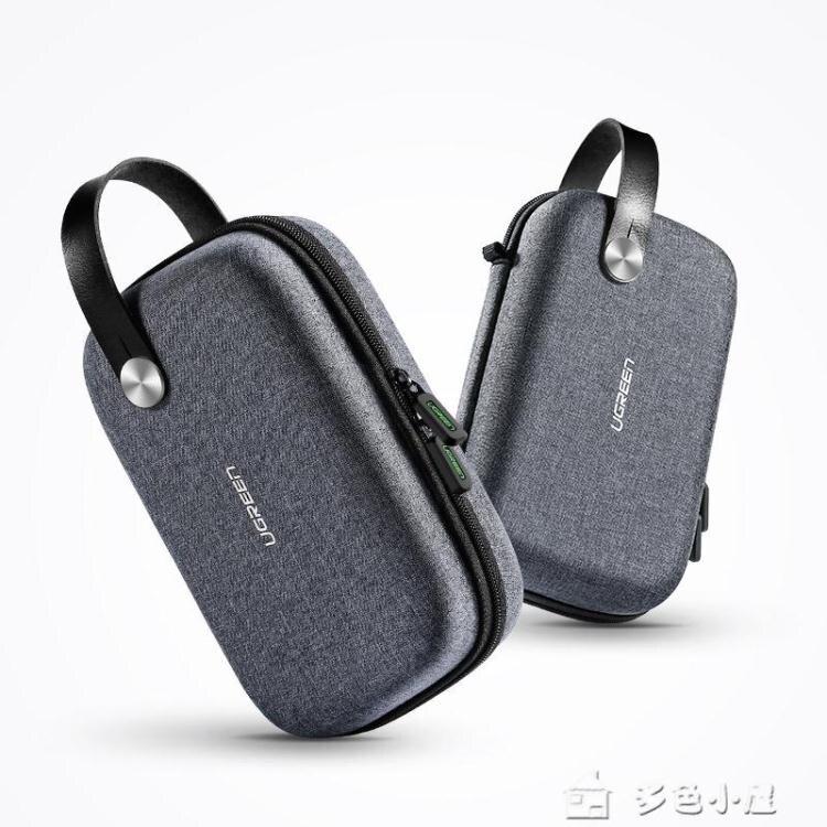 數碼收納包手機數據線收納包充電器線充電寶電源線保護套耳機移動電源硬創時代3C 交換禮物 送禮