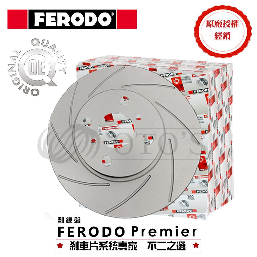 (前輪劃線盤)MAZDA  MPV 997~022【FERODO】PREMIER煞車盤