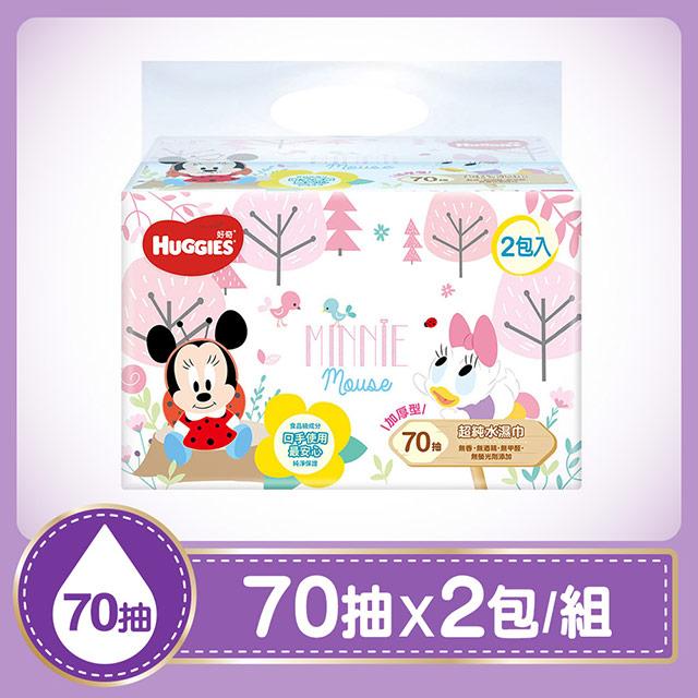 好奇 迪士尼限定米奇米妮厚型純水濕巾 (70抽x2包/串)