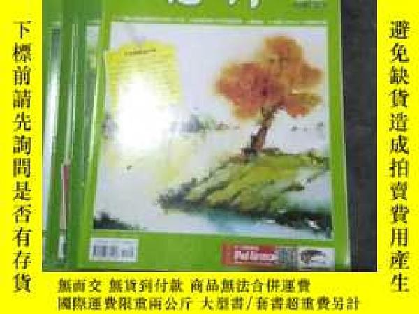 二手書博民逛書店罕見2013,2014年意林雜誌七本合售Y314754