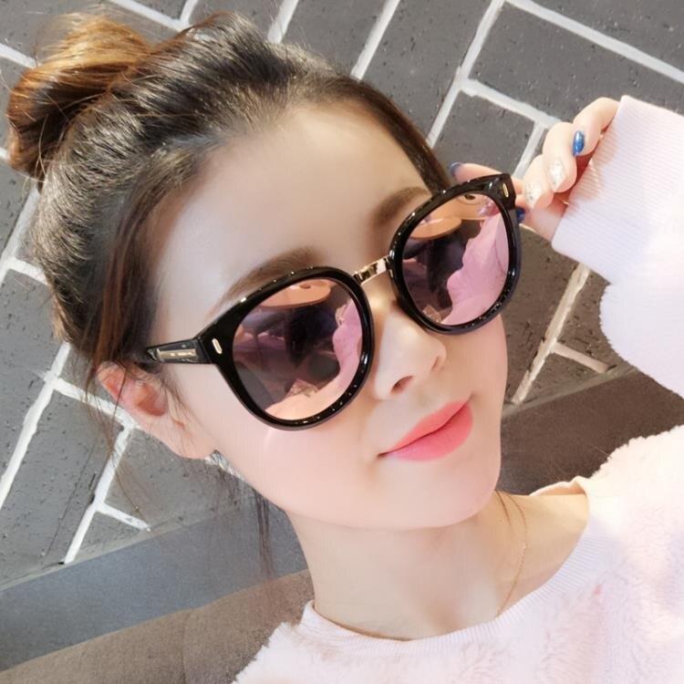 網紅新款gm墨鏡防紫外線太陽鏡 女ins韓版潮明星同款街拍圓臉