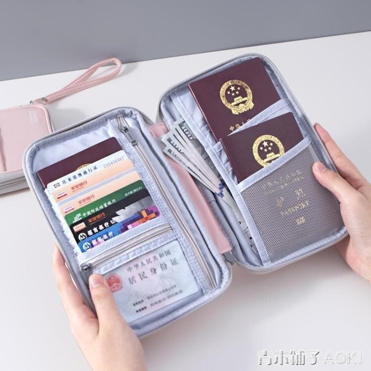 護照包防水護照機票夾證件收納包多功能護照保護套便攜證件袋出國