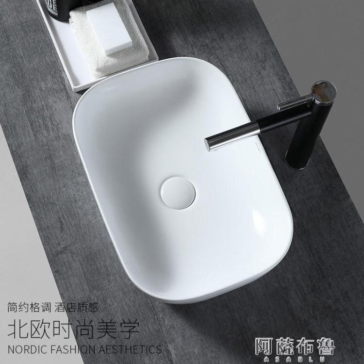 洗手盆 北歐簡約台上盆洗手盆家用衛生間陶瓷藝術盆單面盤小陽台盆洗臉池 MKS交換禮物