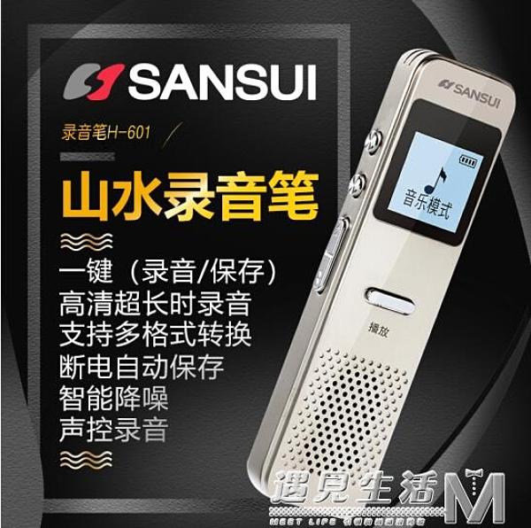 錄音筆智慧降噪會議專業錄音器迷你微型MP3播放器