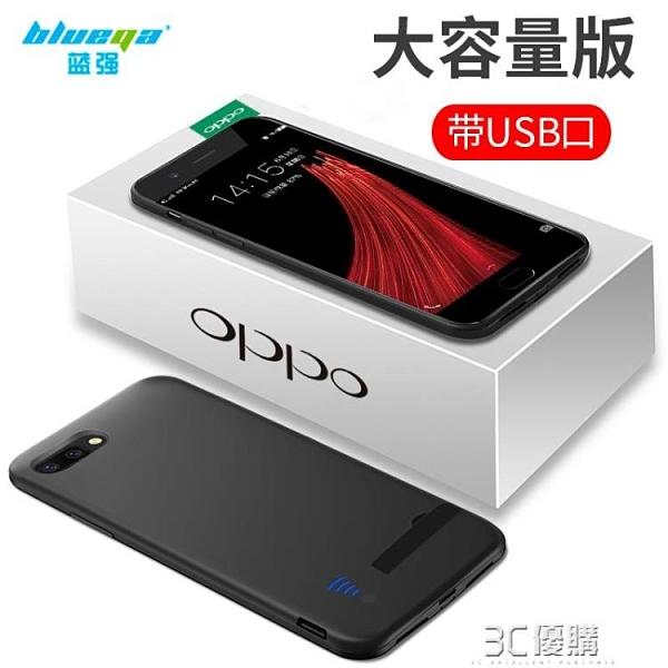 充電殼 OPPOR15背夾電池R11專用vivoX9充電寶R11S手機殼OPPOA3 3C優購
