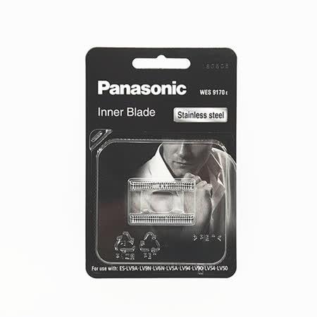 Panasonic 國際牌 電鬍刀片 WES9170E/WES-9170E (適用ES-LV9A、LV9N、LV6N、LV5A、LV94、LV90、LV54、LV50)