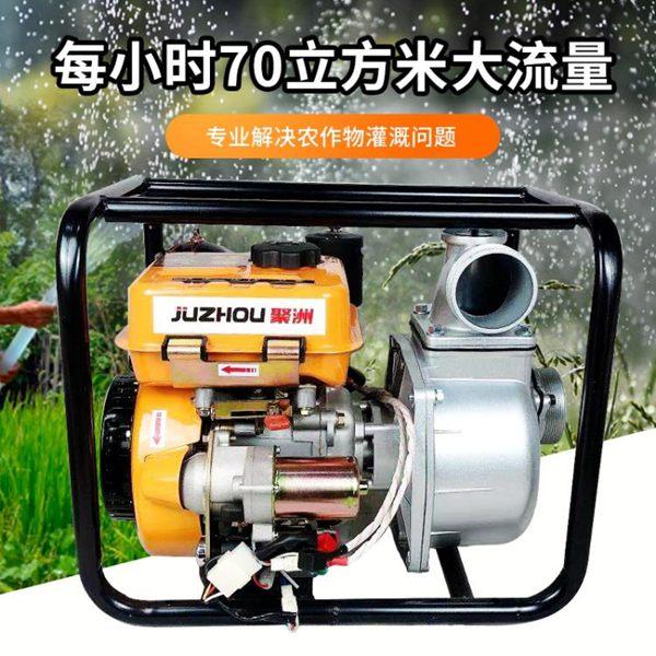 抽水機 小型柴油機農用柴油自吸水泵2寸3寸自吸高壓抽水機灌溉柴油小型全館促銷限時折扣