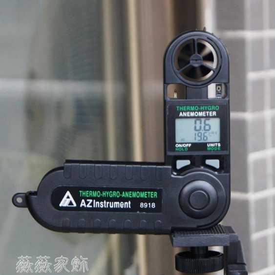 風速儀 臺灣折疊式風速計 風速測量儀 風速測試儀風量儀AZ8918 秋冬特惠上新~