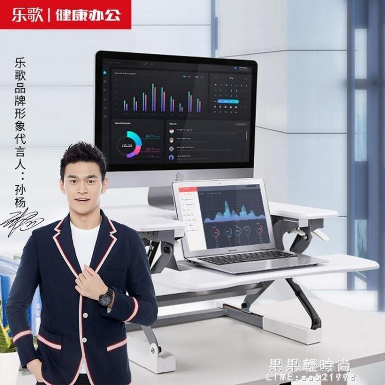 M1S升降桌站立辦公桌子站著M9MM1M筆記本電腦桌面增高升降M9S NMS