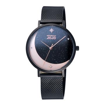 NATURALLY JOJO 星辰照耀時尚腕錶-黑