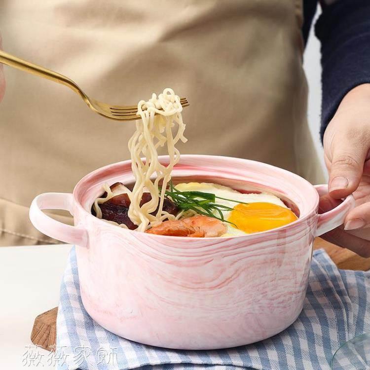 泡麵碗 泡面碗網紅日式陶瓷杯帶蓋手柄碗可愛方便面飯盒學生宿舍可微波爐