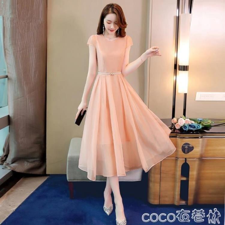【樂天優選】雪紡洋裝連身裙女夏季長裙2020年新款收腰遮肚顯瘦名媛氣質溫柔風雪紡裙子