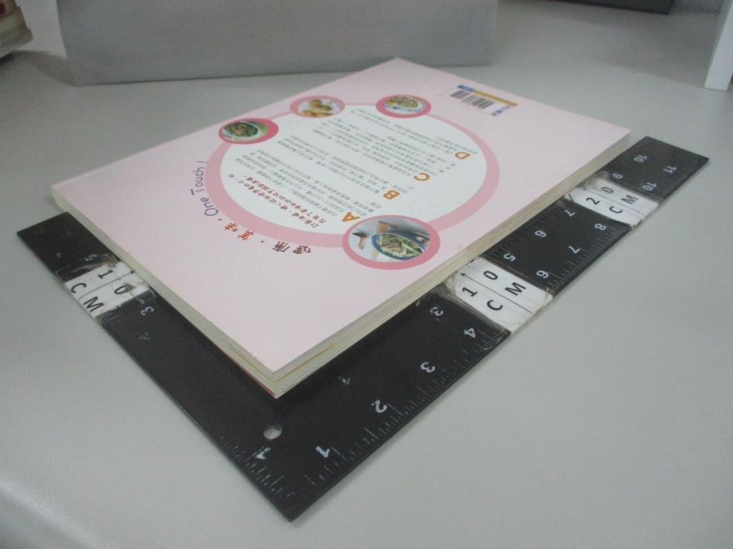 【書寶二手書T6/餐飲_DIP】第一本電子鍋料理書_王安琪