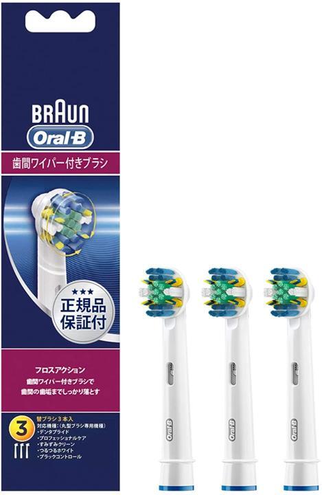 【日本代購】博朗 歐樂B 替換刷頭 帶有齒間清潔片的刷頭 3個裝 EB25-3-EL