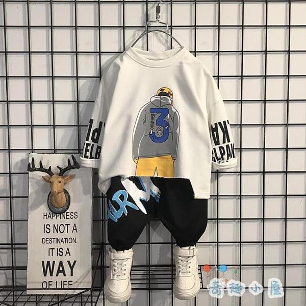 童裝男童秋裝套裝兒童韓版衣服帥氣男孩運動潮【奇趣小屋】