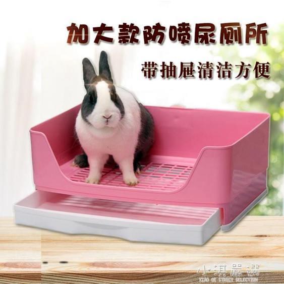 寵物垂耳兔子廁所超大號防掀翻防噴尿抽屜式尿便盆用品
