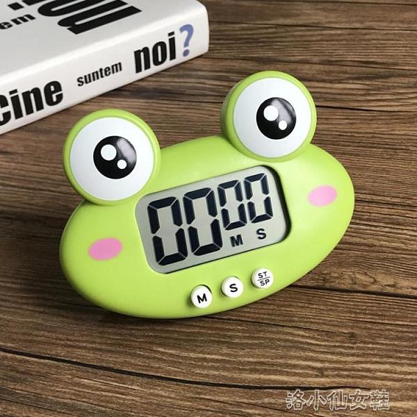 定時器 計時器廚房烘焙可愛電子定時器做題時間管理提醒器學生學習鬧鐘倒 新年禮物