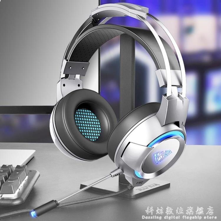 Aula/狼蛛 G91游戲電腦耳機頭戴式電競耳麥絕地求生吃雞台式筆記本重低音網吧SUPER 全館特惠9折