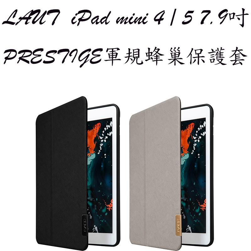 LAUT iPad mini 4 / 5 PRESTIGE軍規蜂巢保護套