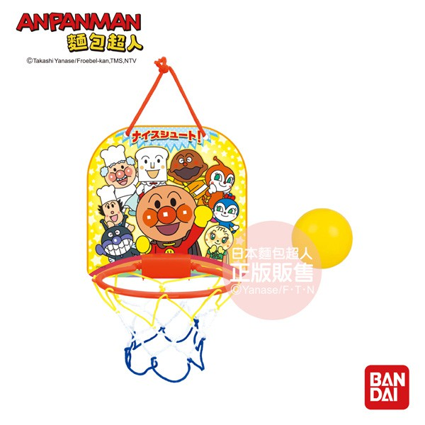 ANPANMAN 麵包超人 盡情運動系列-開心投籃得分(3歲以上)