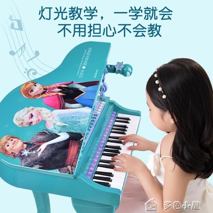 兒童電子琴兒童電子琴初學者鋼琴帶話筒音樂玩具寶寶男女孩3-6歲生日禮 交換禮物YXS