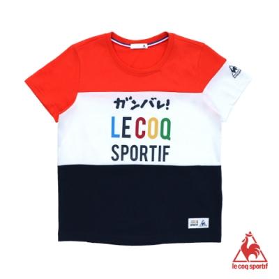 法國公雞牌短袖T恤 LHL2311100-中性-經典