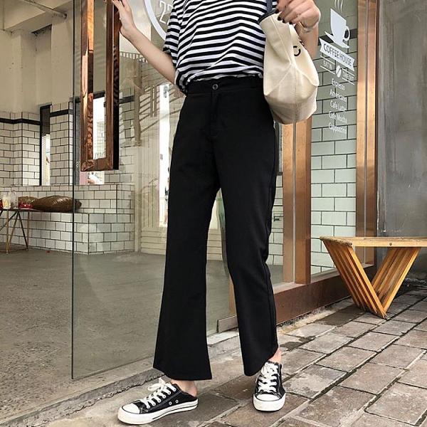 高腰百搭休閒微喇叭褲女2020年秋季新款寬管褲垂感顯瘦九分西裝褲 【ifashion·全店免運】