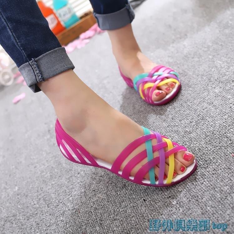 洞洞鞋 2020夏季平跟涼鞋女韓版平底沙灘鞋 女塑膠防滑洞洞鞋塑料涼鞋女 快速出貨 年貨節預購