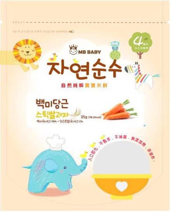 mb baby萌寶寶 大米餅-胡蘿蔔風味佳兒園婦幼生活館