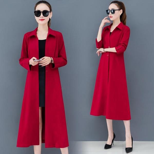 秋裝高端大氣風衣裙子兩穿女士-完美
