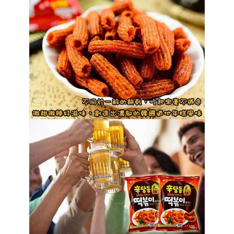 韓國 HAITAI海太 元祖辣炒年糕餅乾 103g 【咪咪兔小舖】團購零食