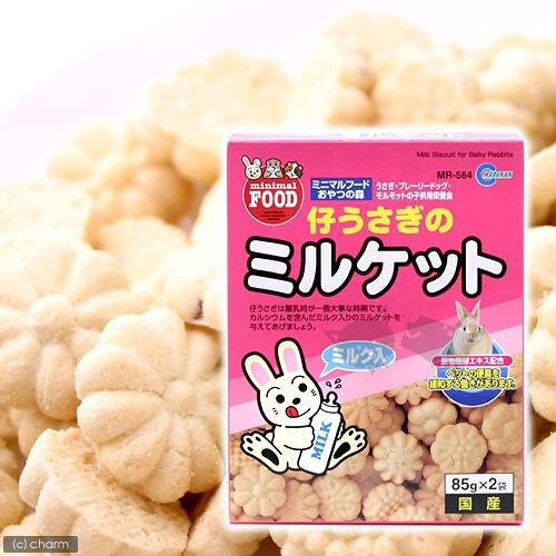 《日本Marukan》超人氣兔鼠營養餅乾-MR-564幼兔離乳整腸營養補充餅 -85g