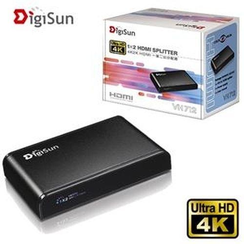 DigiSun VH712 4K2K HDMI一進二出影音分配器
