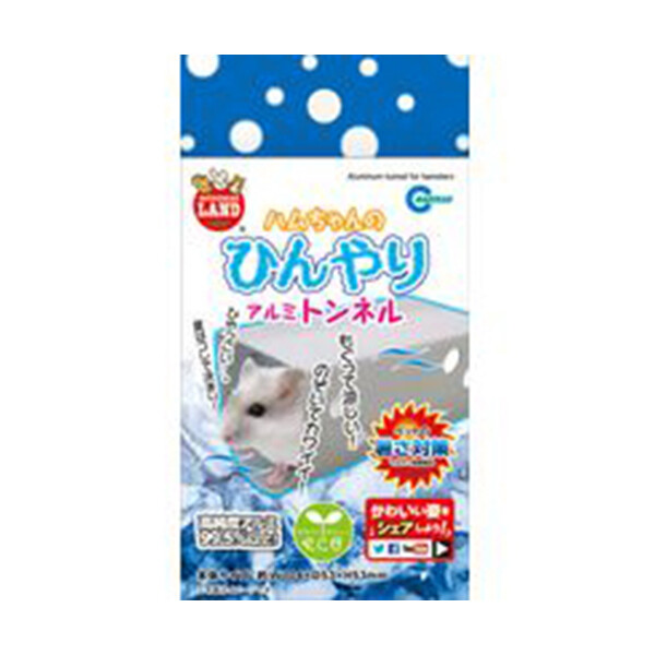 日本 marukan鼠鼠用鋁製涼窩 mk-ml-126(81291594