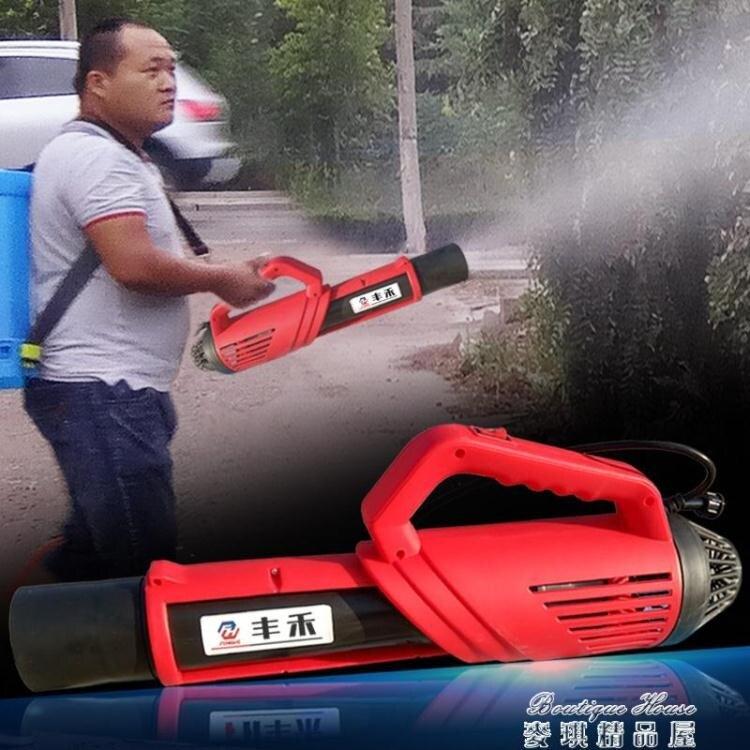 噴霧器 三代電動噴霧器送風筒農用手提彌霧機送風槍吹風筒噴霧機高壓噴頭 YYJSUPER 全館特惠9折