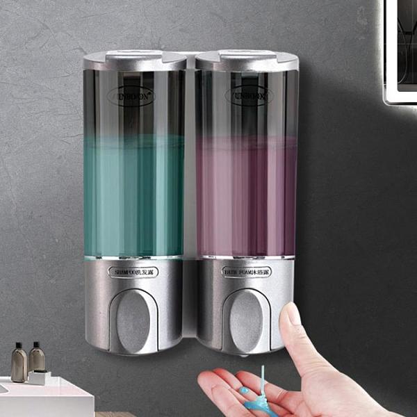賓館酒店皂液器洗手液機瓶