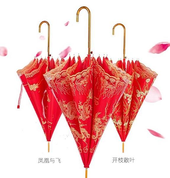 大紅雨傘結婚新娘傘出嫁創意高檔蕾絲復古長柄兩用婚慶傘女方用品 8號店