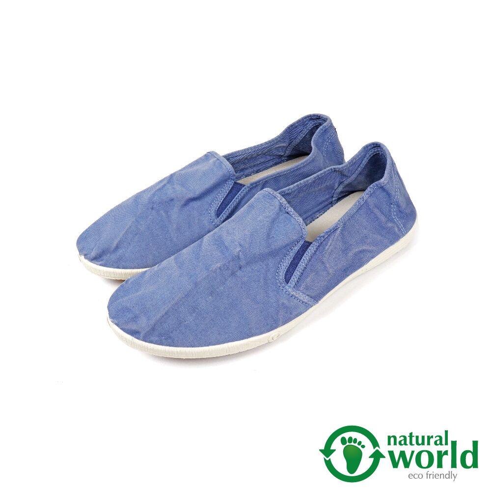 【Natural World】休閒刷色帆布懶人鞋 天藍色(315E-LBU)