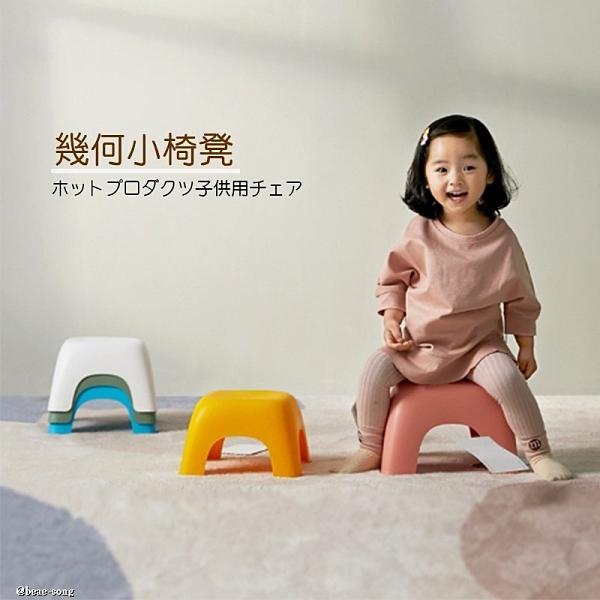 圓潤幾何小椅凳 四腳 S款 (顏色隨機)