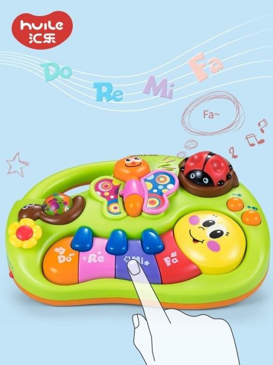 [限時折扣]啟蒙手指琴益智學習兒童電子琴6-12個月嬰兒寶寶音樂玩具