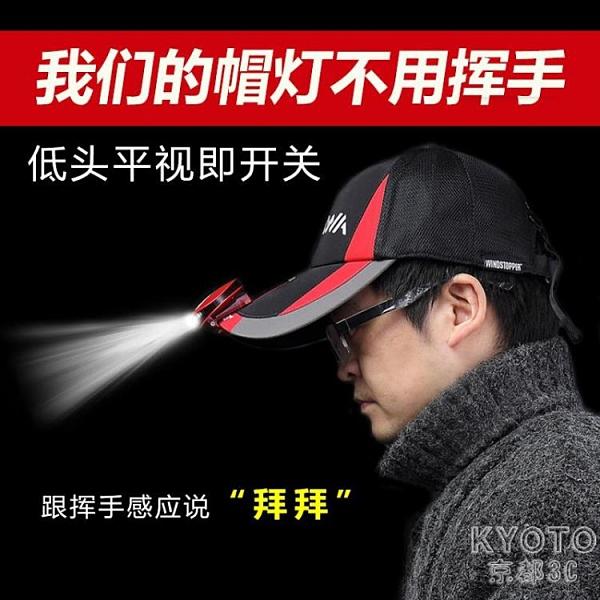 led釣魚感應頭燈強光超亮充電鋰電頭戴式夜釣拉餌燈帽檐燈夾帽 【快速出貨】