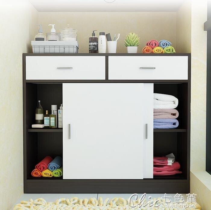簡約陽台收納置物櫃推拉門儲物櫃防曬飄窗櫃鞋櫃大容量雜物櫃定制