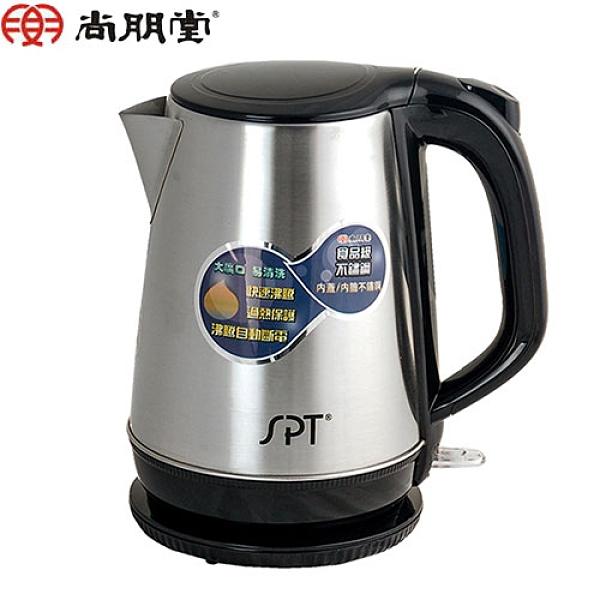 尚朋堂 1.8L 不鏽鋼分離式快煮壺KT-1815S【愛買】