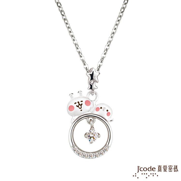 j'code真愛密碼銀飾 卡娜赫拉的小動物-哈囉p助和粉紅兔兔純銀墜子 送項鍊