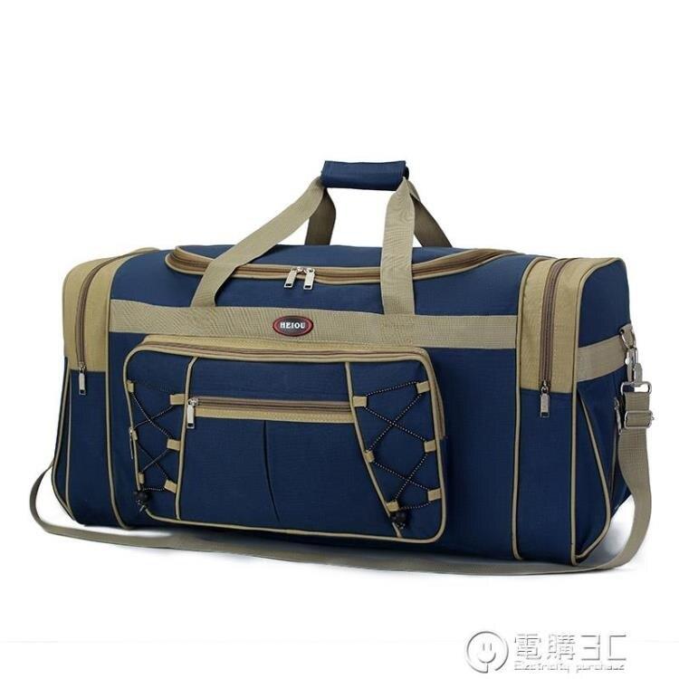 超大旅行包手提行李包長途搬家旅行包袋自駕游大包男托運包女收納SUPER 全館特惠9折