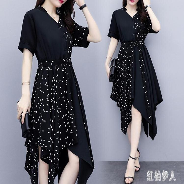 夏季襯衫洋裝雪紡連身裙女秋大碼胖mm設計感氣質洋氣OL不規則裙子 LR26498夏洛特居家名品