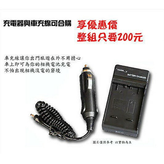 【eYe攝影】Nikon P310 P330 S1100 S6300 S9200 S9300 S6200 S8000 S8200 S9100 S1200PI S800C S620 EN-EL12 EN