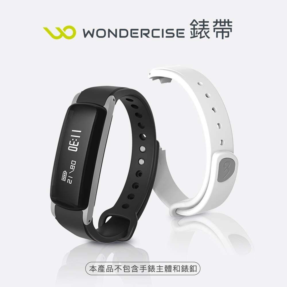 wondercise 錶帶
