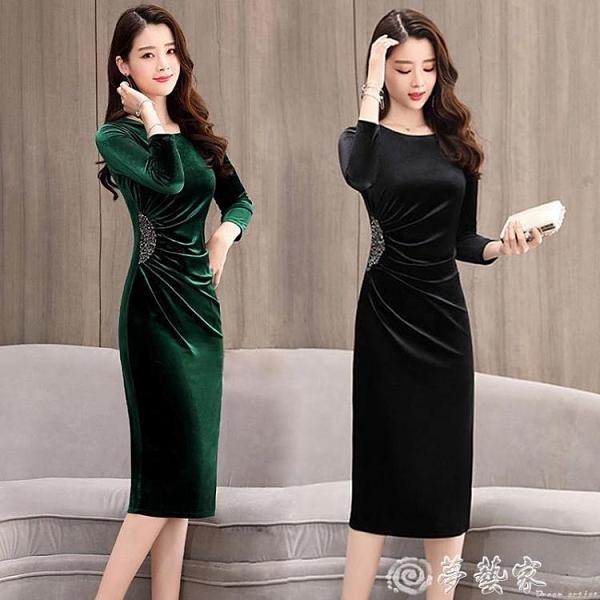 長袖洋裝 金絲絨連衣裙秋裝2021年新款女氣質包臀裙減齡顯瘦長袖改良版旗袍 夢藝